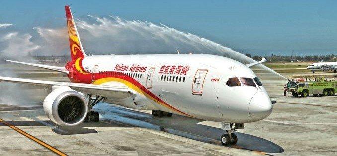 Chine - USA : Le premier vol transocéanique au biocarburant réussi 29