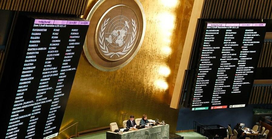 ONU : Israël rejette la résolution sur le statut de Jérusalem comme capitale du pays 31