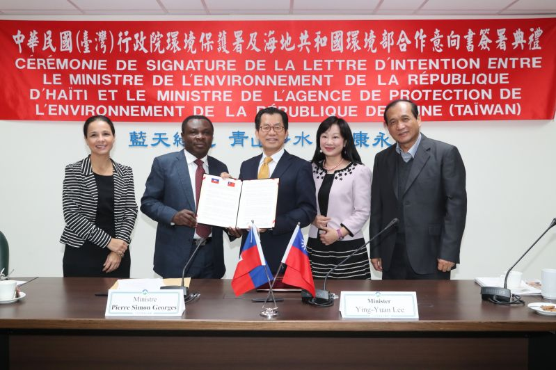 La coopération Haïtiano-Taïwanaise se renforce sur la protection environnementale 28