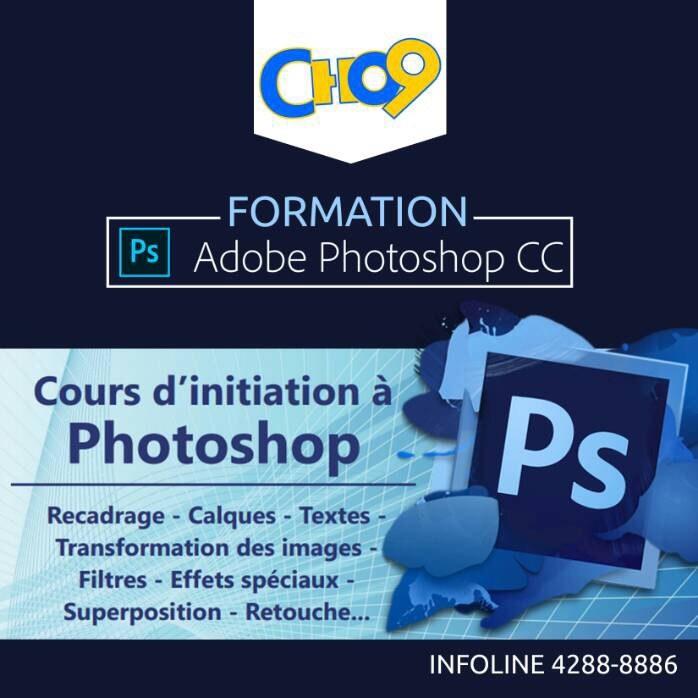 Formation Photoshop CC 2017 28
