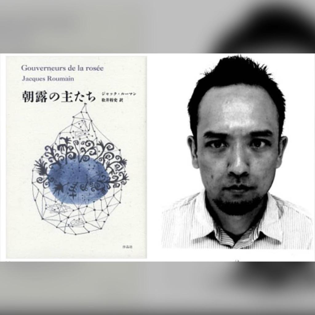Gouverneurs de la Rosée est maintenant disponible en japonais
