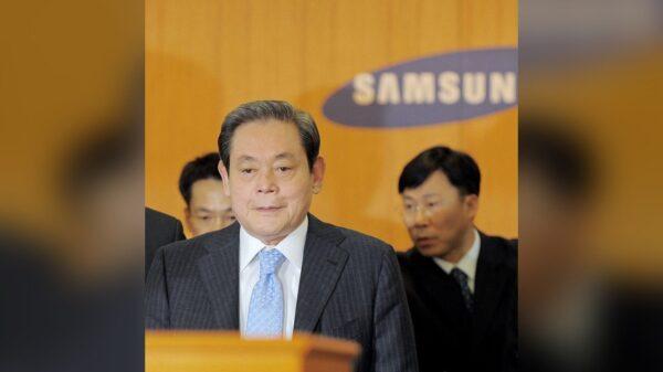 Le président de la compagnie Samsung, Lee Kun-hee est décédé