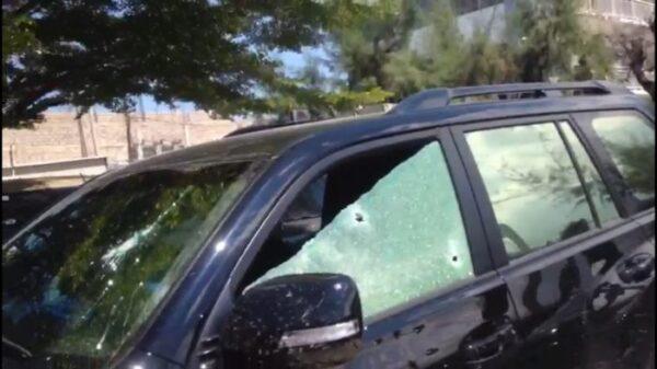 Julcène Édouard - Attaque armée contre l'administrateur de la Douane de Port-au-Prince, deux personnes blessées