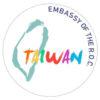 L'ambassade de Taiwan en Haïti lance deux programmes de bourses d'études