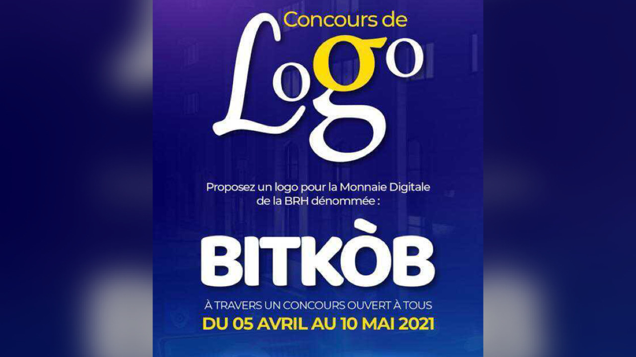 La BRH prolonge le délai d'inscription au concours de Logo pour la monnaie digitale