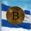 Le bitcoin devient une monnaie officielle du Salvador