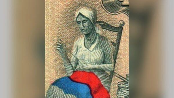 L'UNESCO peut s'associer à la commémoration du 250è anniversaire de Catherine Flon en Haïti