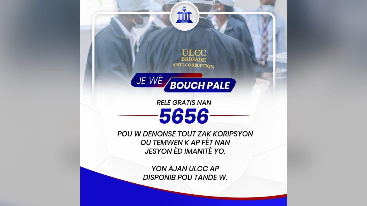Séisme du 14 août: l'ULCC invite les citoyens à appeler au 5656 pour dénoncer tout acte de corruption
